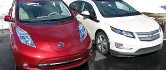 Nissan Leaf или Chevy Volt