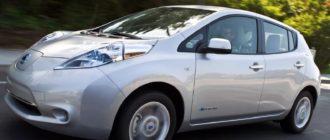 Автомобиль 2011-2012 года Японии – это Nissan LEAF